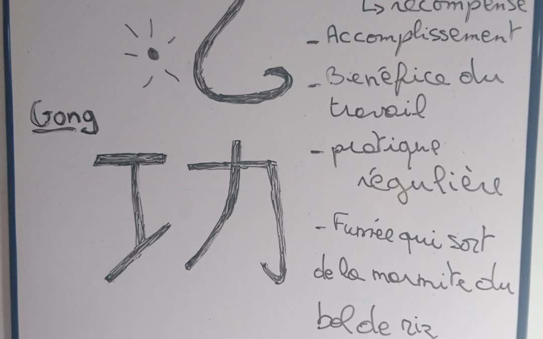 Qi gong et langue chinoise